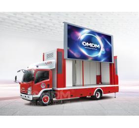 E-QL4500消防宣传车