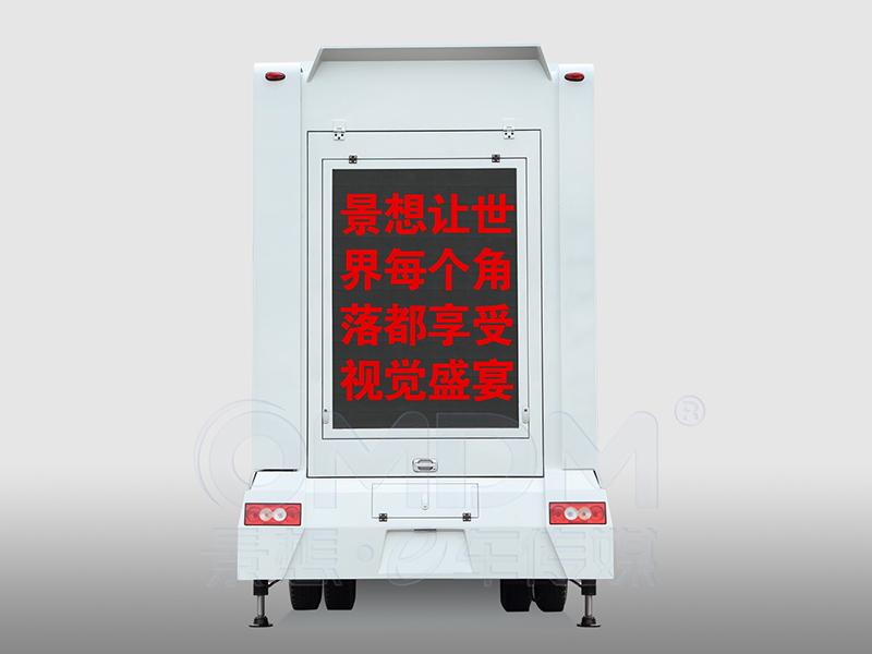 卡车系列 E-W4700