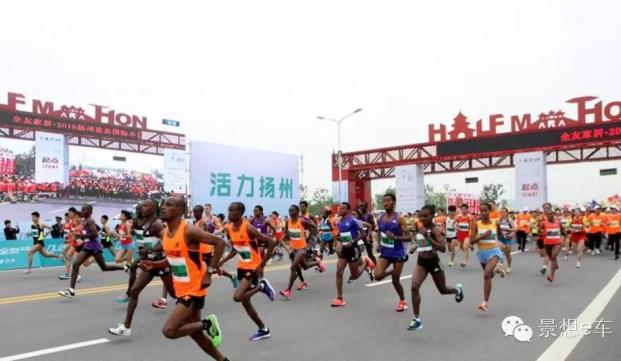 """景想广告车助力""""2016扬州鉴真国际半程马拉松"""""""