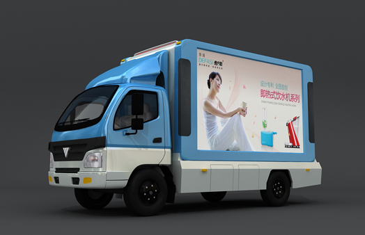 led广告宣传车是家电宣传的新利器