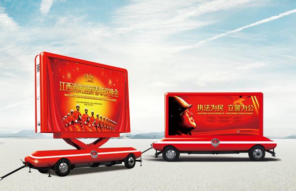 消防-E-K502宣传车为推进全民消防宣传工作掀开了新篇章