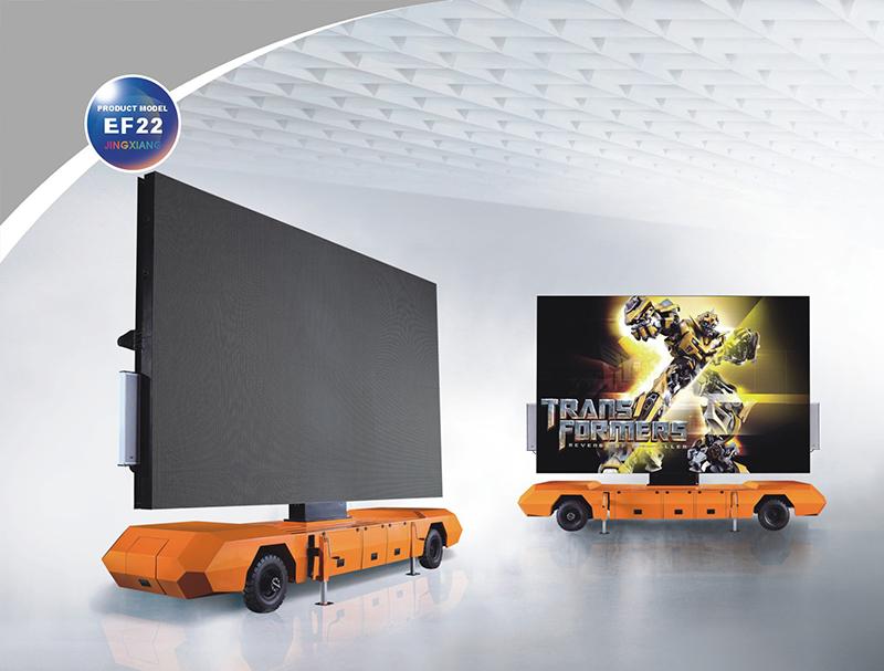 短期租赁 E-F22