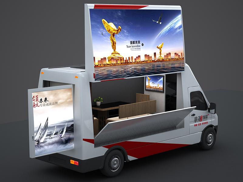 卡车系列 E-YWK3310